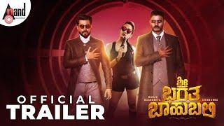 Sri Bharatha Baahubali 4K Trailer 2019 Manju Maandavya Chikkanna Aishvarya Film Productions