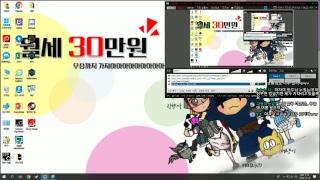광주야생마의 실시간 스트리밍 방송 12.15