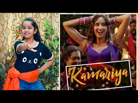 Kamariya | STREE | Nora Fatehi | Rajkummar Rao | Aastha Gill, Divya Kumar |Sachin- Jigar T-Series