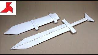 DIY ⚔️ - Как сделать средневековый КОРОТКИЙ МЕЧ с ножнами из бумаги А4 своими руками