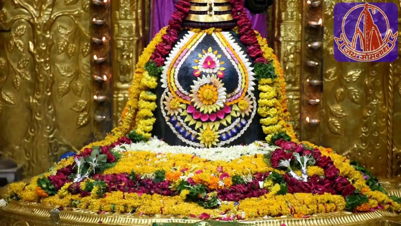 Image Gallery Somnath Mahadev