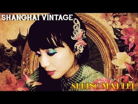 Lavine's Shanghai Vintage Makeup Look
