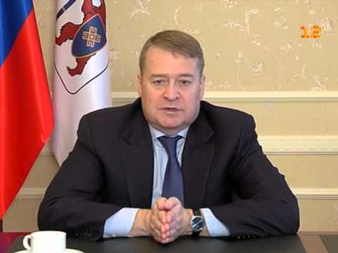 Заседание правительства Республики Марий Эл