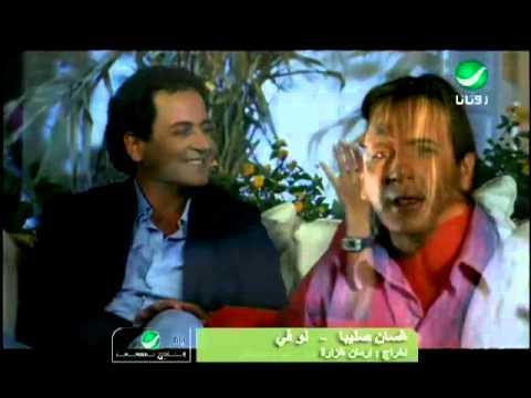Gassan Saliba Law Fiya  غسان صليبا - لو فى