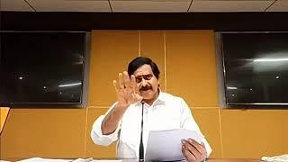 Devineni Uma Maheswara Rao  Live|Telugu News