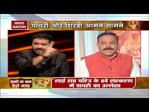 Sai Baba Birthplace Controversy: Shirdi Or Pathri? Where Was Sai Baba Born?