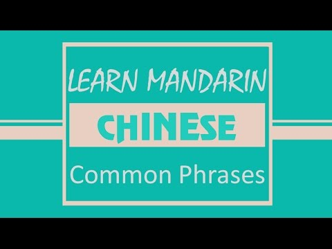 Learn Mandarin Chinese: Common Phrases.
