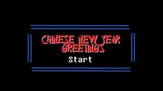 Different Level: Chinese New Year Greeting