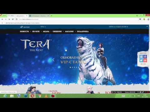 регистрация онлайн игры TeRa