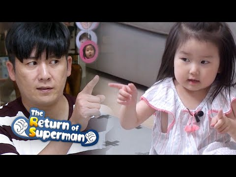 Ra Won Is Not Like A Four-year-old.. She's Like A Mother~ [The Return Of Superman Ep 289]