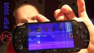 Замена дисплея любимой PSP
