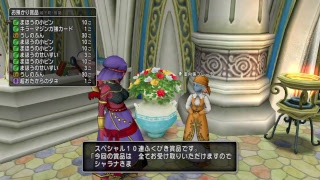 [PS4]Shinonome Shion plays Dragon Quest 10. Chilling... by drawing lotteries...