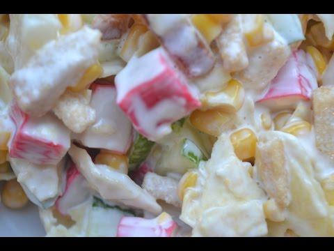 Рецепты салатов - Салат Отвал бошки
