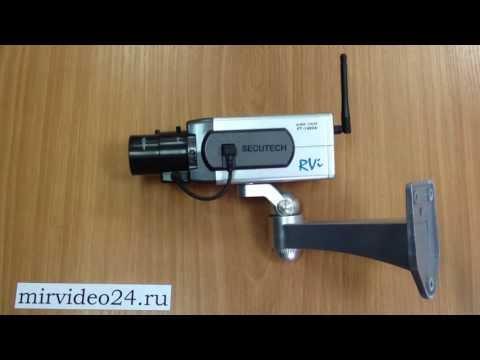 видео: rvi-f02 муляж камеры видеонаблюдения моторизованый