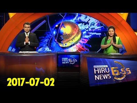 Hiru News 6.55 PM | 2017-07-02