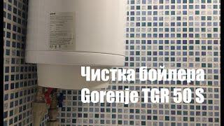 водонагреватель Gorenje TGR N TGR 100 N ремонт