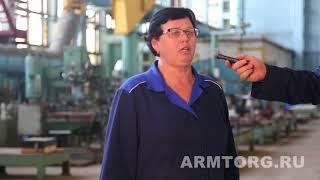 ЗАО «Энергомаш (Чехов) – ЧЗЭМ». Контроль и система повышения качества продукции. Часть III