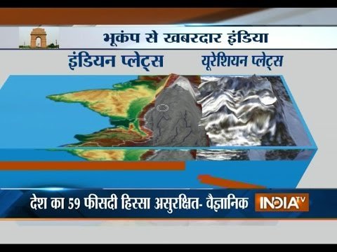 Earthquake Alert: 90% of Delhi's Buildings Won't Stand a Quake - India TV