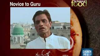 Interview Dawn News ( Ali Mohammad Taji ) & Saqib Ali Taji Qawwal (For The Love of Food)