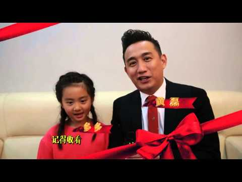 《天天向上》新年宣传片 Day Day UP New Year Promo: 多多黄磊抢词NG搞笑贺岁 Huang Lei's New Year Greeting【湖南卫视官方版】