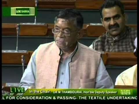 The Textile undertakings Laws (Amendment&Validation) Bill, 2014 : Shri Santosh Kumar Gangwar