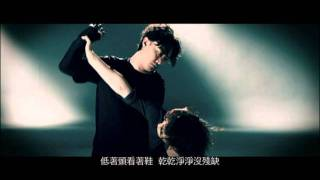Eason Chan 陳奕迅 - 國語歌首波主打《看穿》MV