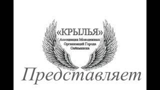 видео Гербы районов и улусов Республики Саха (Якутии)