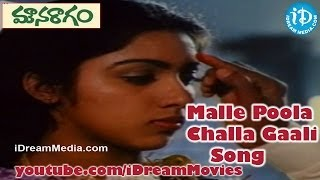 Mouna Ragam Movie Songs - Malle Poola Challa Gaali Song - Mohan - Revathi - Karthik