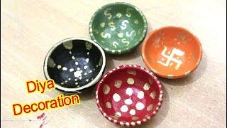 #DiyaDecoration #DiwaliDecorations #homedecore Diya Decoration ideas for Diwali, Diwali Decorations,