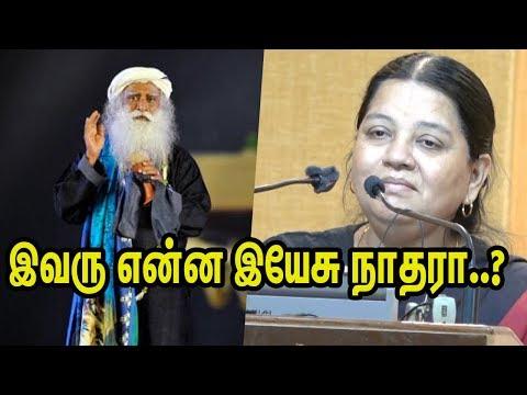 அருள் மொழி அசத்தல் பேச்சு..! | Arulmozhli Latest speech About jaggi vasudev | Videos