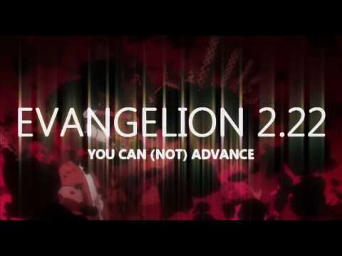 Evangelion: 2.0 You Can (Not) Advance trailer