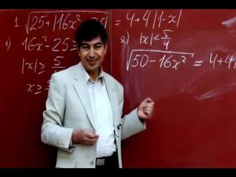 Математика  МФТИ  1