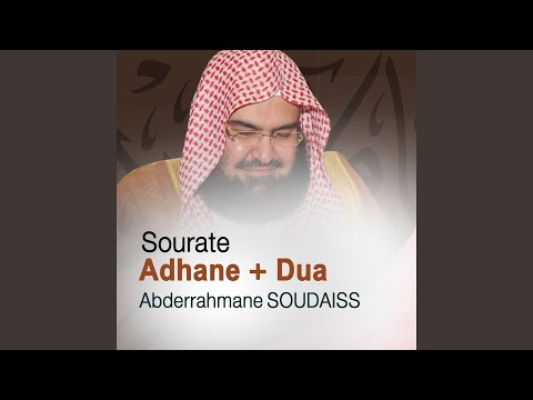 Beautiful Islamic Call to Prayer (Makkah el Mukkaramah)