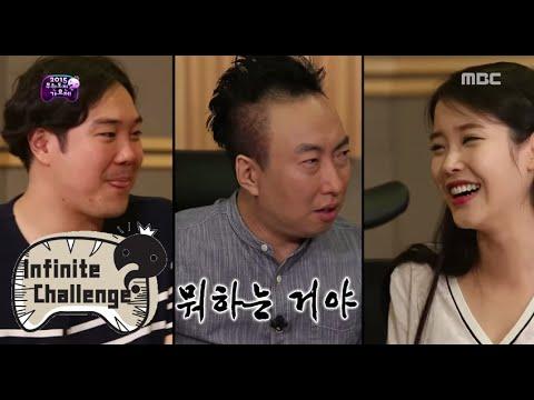 [Infinite Challenge] 무한도전 - myungsoo, 'no sense of rhythm' instinct 'storm of practice' 20150801