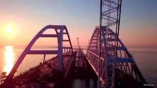 Крымский мост Повседневная жизнь
