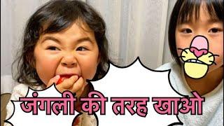 【こなつ⭐︎はな】野獣のように食べるはなちゃん。いちごをひたすら食べる2人  स्ट्रॉबेरी खाने वाले दो लोग  Two people eating strawberries