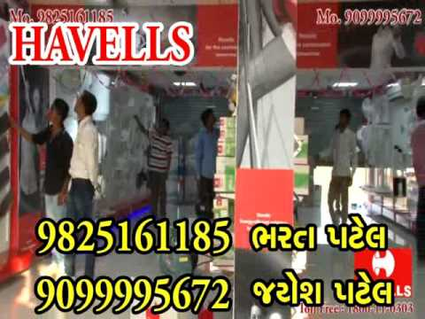 M/S Electrical Art Palanpur