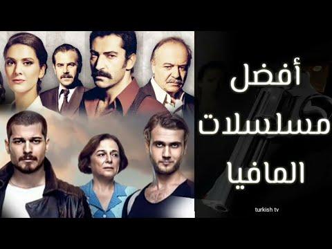 31 من أفضل المسلسلات التركية