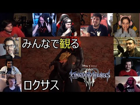 [сѓГсЃ│сѓ░сЃђсЃасЃЈсЃ╝сЃё3] сЂ┐сѓЊсЂфсЂДУд│сѓІсЃГсѓ»сѓхсѓ╣ [link in description] Kingdom Hearts 3 Roxas returns Reaction!