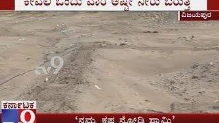 Hideous Drought in Vijayapura no Water for Drinking, Bhima River Dry