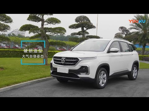2019 Chevy Captiva Might Come Back >> 2019 Baojun 530 Type 7 Seater Wuling Almaz Chevrolet Captiva Mg Hector Back Seats China