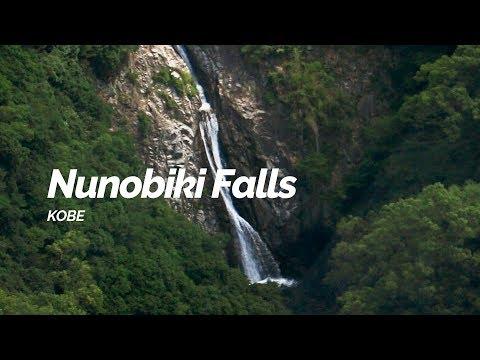 Nunobiki Falls, Kobe   Japan Travel Guide