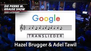PMKS Google Translieder mit Adel Tawil & Hazel Brugger