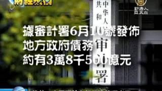 【中國新聞】錢荒!中國百姓存銀行的錢哪去了?