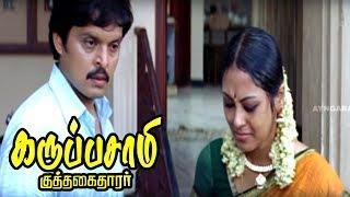 எனக்கும் அருவா தூக்க தெரியும் | Karuppusamy Kuththagaithaarar Full Movie Scenes | Karan | Vadivelu