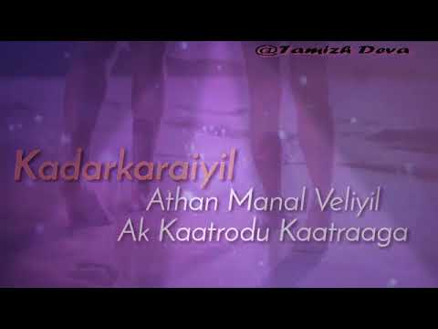 Engeyum Kadhal Whatsapp Status Video Download