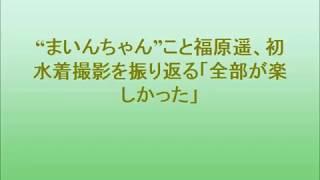 NHKの子供向け料理番組「クッキンアイドルアイ!マイ!まいん!」でクッ...