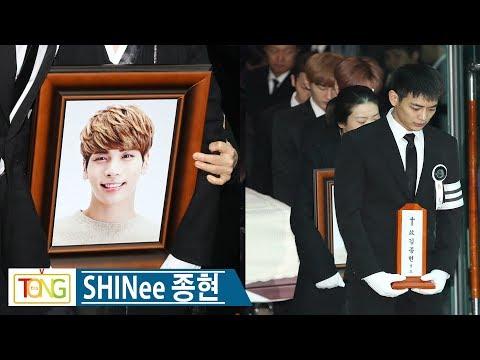 SHINee 종현 발인 &39;음악에 열정 넘쳤던 가수&39; 영면…동료들 마지막 길 눈물로 배웅 샤이니 JONGHYUN