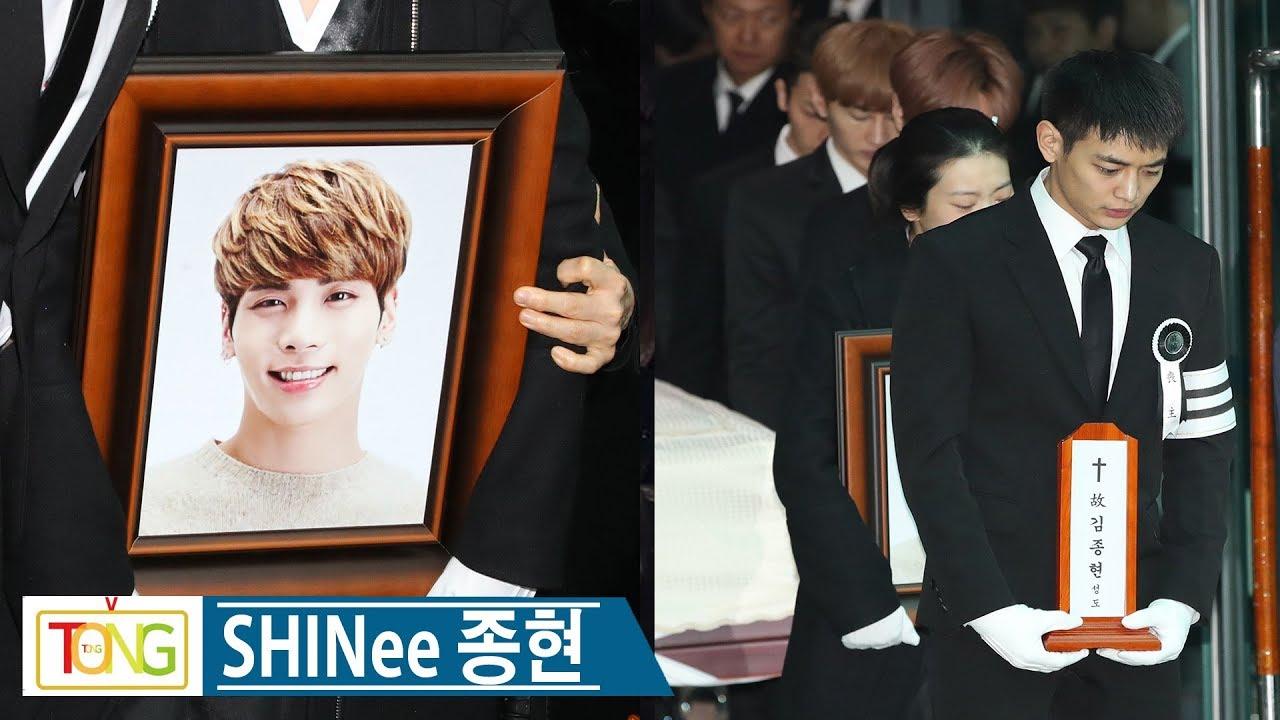 Kim Jong-hyun's Death   Know Your Meme