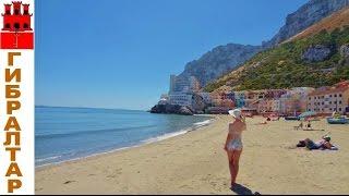Жизнь в Гибралтаре, Маленькая Италия(Жизнь в Гибралтаре, одно из красивейших мест Гибралтара - Маленькая Генуя, бухта Каталан и пляж, Гибралтар...., 2015-12-09T08:30:00.000Z)